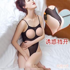 情趣睡衣 情趣內衣薄款網紗性感透明高叉連體衣開胸緊身衣泳衣比基尼制服女