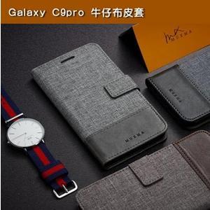 【SZ15】三星Galaxy c9pro手機皮套 牛仔布錢包插卡支架 C7 Pro手機皮套 C5 Pro手機皮套