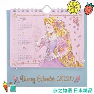 【京之物語】現貨 日本迪士尼2020長髮公主夢幻立體感桌上型月曆 桌曆 日曆