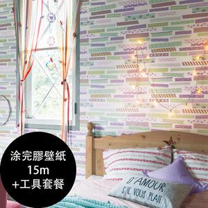 【日本製壁紙】麗彩(Lilycolor)【涂完膠壁紙15m+工具套餐】紙膠帶紋 兒童房 牆紙 DIY道具 LL-8060