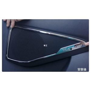 【車王小舖】現代 HYUNDAI ALL NEW TUCSON 喇叭框 音響框 裝飾框 ABS電鍍精品