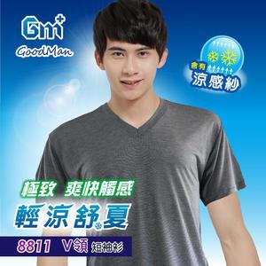 【GM+ 】天絲棉涼夏機能V領男性大尺碼短袖衫 / 台灣製 /單件組 /  8811