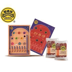 【黑橋牌】好吃又好玩! 2斤打香腸彈珠檯禮盒-原味+原味
