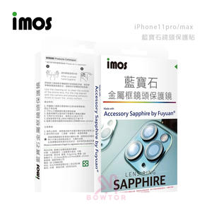 光華商場。包你個頭【imos】 iPhone11pro/pro max 鏡頭保護鏡 (藍寶石玻璃材質)