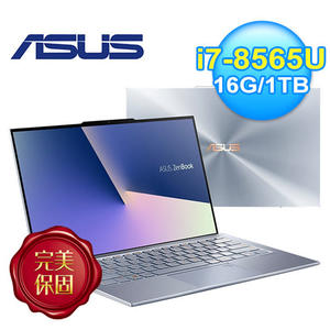 【ASUS 華碩】ZenBook S13 UX392FN-0032B8565U 14吋 輕薄獨顯筆電 冰河藍