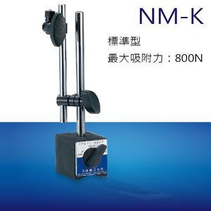 磁性座 NM-K 量表調整固定座/萬向磁性表座/磁性工作台/量測器具/槓桿表/百分表