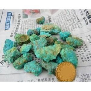 綠松石原礦 原石 未打磨 原石原礦