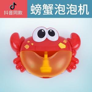 抖音寶寶洗澡玩具兒童戲水嬰兒洗澡神器螃蟹泡泡機男孩女孩花灑 MKS薇薇