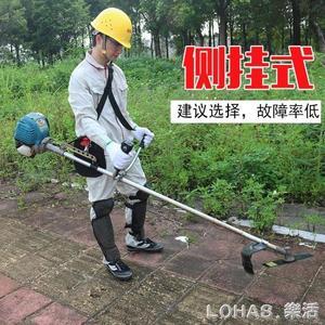 割草機 悍將割草機四沖程背負式側掛式汽油打草除草機割稻機 igo