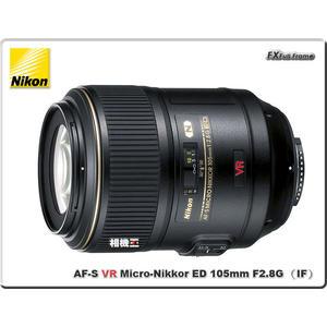 ★相機王★Nikon AF-S VR Micro Nikkor 105mm F2.8 G 公司貨