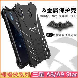 蝙蝠俠 三星 Galaxy A8 Star 手機殼 金屬邊框 A9 Star 手機套 航空鋁 散熱 保護殼 保護套
