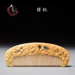 小葉黃楊木 寬齒頭梳防靜電化妝女木梳雙面雕花發梳保健梳子禮盒