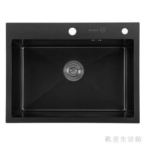 水槽 納米黑色水槽單槽手工洗菜盆304加厚不銹鋼廚房洗碗池家用套餐 CP4469【歐爸生活館】