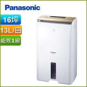 清淨/除濕 兩用機 Panasonic-除濕機-除濕清淨型-F-Y26DHW / 贈除濕機曬衣架SP-1707