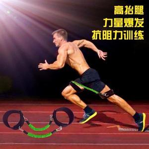 阻力繩彈跳訓練器腿部爆髪力拉力器踢腿步伐田徑跑步訓練器材 台北日光