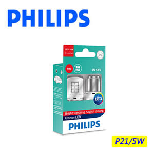 Philips飛利浦 LED VISION雙芯煞車燈 紅光P21/5WP21/5W