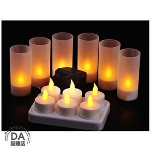 LED 電子蠟燭 蠟燭燈 充電式 造型燈 裝飾燈 附燈罩+充電器 小夜燈 求婚告白 6燈座 黃色(V50-1364)