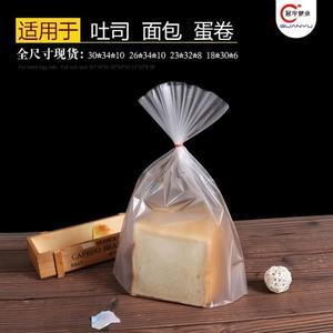 面包烘焙包裝袋 450g土司袋切片吐司袋糕點點心袋磨砂食品打包袋【巴黎世家】