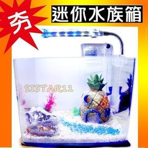 【NaYi】防爆彎缸迷你水族箱 小魚缸 辦公室水族造景 水草 生長燈 LED 海綿寶寶 鳳梨屋