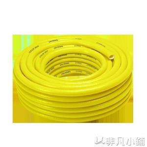 軟管 自來水管防凍花園高壓4分洗車防爆pvc橡膠塑料水管  LX  非凡小鋪軟管