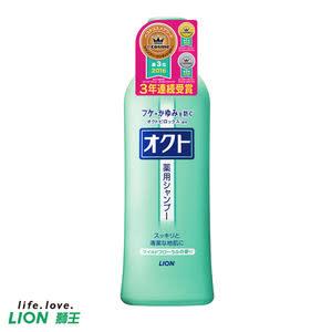 日本獅王OCTO歐珂清屑舒癢洗髮精320mlX3
