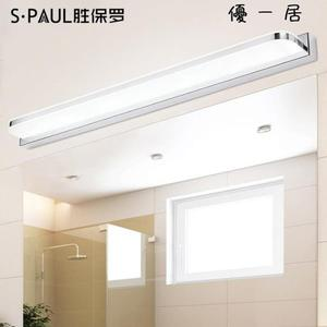 鏡前燈免打孔led浴室衛生間化妝燈鏡燈壁燈Y-1504