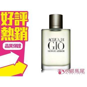 Giorgio Armani Acqua di Gio 亞曼尼 寄情水男性淡香水 5ML香水分享瓶◐香水綁馬尾◐