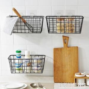 浴室掛籃 免打孔鐵藝掛籃創意廚房浴室壁掛式置物架桌面收納籃儲物籃置物籃 夢幻衣都