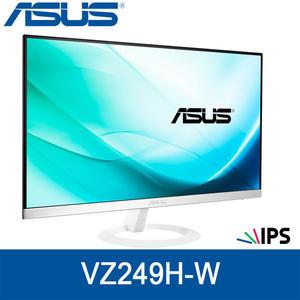 【免運費】ASUS 華碩 VZ249H-W 24型 不閃屏低藍光 顯示器 /  VGA+HDMI  / IPS面板 (白色)
