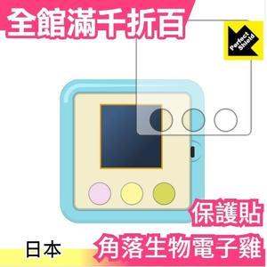 【角落生物電子雞 螢幕保護貼】日本熱銷 塔麻可吉 初回限定掛繩【小福部屋】
