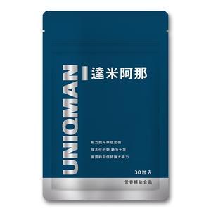 達米阿那膠囊食品(30粒/袋)【UNIQMAN】