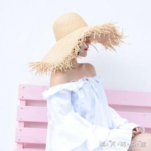 沙灘帽毛邊拉菲草沙灘帽子女夏海邊大帽檐度假出游遮陽帽ins網紅草帽 晴天時尚館