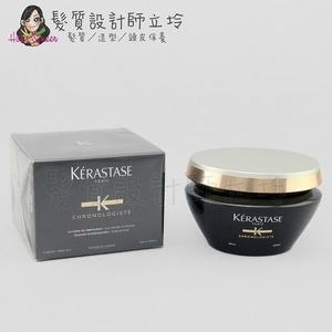 立坽『深層護髮』台灣萊雅公司貨 KERASTASE卡詩 黑鑽逆時髮膜200ml 超越金緻 HH08