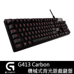 【免運費】Logitech 羅技 G系列 G413 Carbon 機械 電競鍵盤