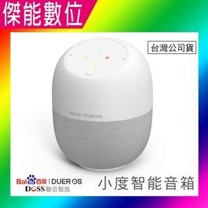 A-MORE DOSS 小度智能語音音箱 智能音箱 藍牙音箱 wifi音箱 人工智能音箱 台灣公司貨