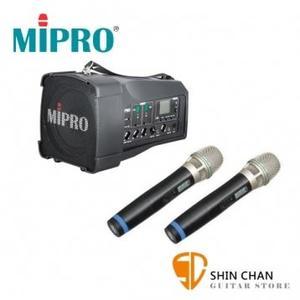 肩掛式無線喊話器+ ACT-32H 無線麥克風二支MIPRO MA-100DB(MA100DB + ACT32H 雙無線麥克風攜帶式擴音機)