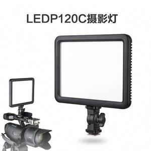 黑熊館 神牛 GODOX LEDP120C 錄影燈 平板型可調色溫 LED燈 超薄型 補光燈 LED P120C