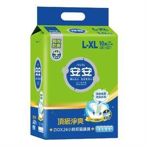 【安安】成人紙尿褲 頂級淨爽型 L-XL號 (10片x6包)【特價1450】