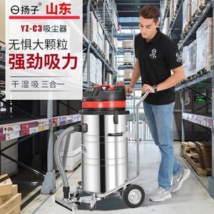 工業吸塵器工廠車間除塵機倉庫粉塵吸塵機JD 智慧e家