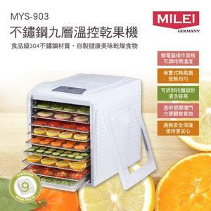 【居家cheaper】☀免運 德國 米徠MiLEi 不鏽鋼九層溫控乾果機 MYS-903
