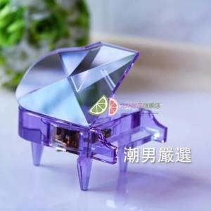 音樂盒日本sankyo機芯紫水晶鋼琴音樂盒/生日/婚慶/禮物