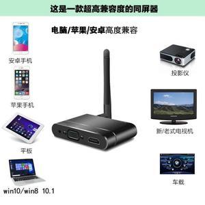 投影器無線VGA同屏器安卓蘋果電腦投屏AV老電視HDMI投影儀商務轉換神器洛麗的雜貨鋪