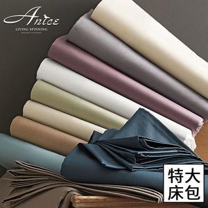60支棉300針高織密精梳純棉零碼單床包/特大 CO-6002(多色任選)(A-nice)