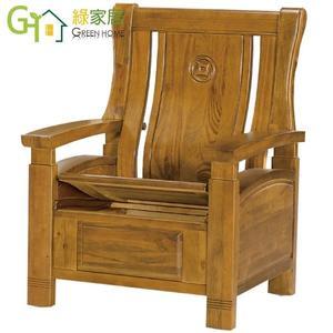 【綠家居】傑威尼 典雅風實木單人座沙發椅(可掀式內部收納層格)