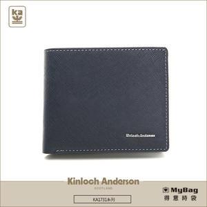 Kinloch Anderson 金安德森 皮夾  引領風潮  紳藍 牛皮短夾 左右翻固定  KA173102NYF  MyBag得意時袋