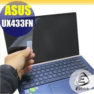 【Ezstick】ASUS UX433 UX433FN 靜電式筆電LCD液晶螢幕貼 (可選鏡面或霧面)