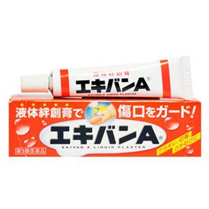 日本EKIVAN 液可繃液體絆創膏 10G/條★愛康介護★