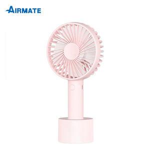 【AIRMATE 艾美特】USB風扇手持迷你靜音小風扇-珊瑚粉
