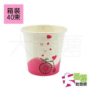 小紙杯/試飲杯2.5oz(2000個 / 1箱裝) [A9] - 大番薯批發網