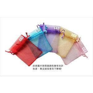 娃娃屋樂園~7X9cm一組10入素面雪紗袋 每組20元/喜糖袋/束口袋/飾品袋/禮品袋
